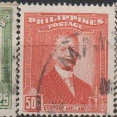 Sellos: LOTE Y SELLOS FILIPINAS. Lote 107792763