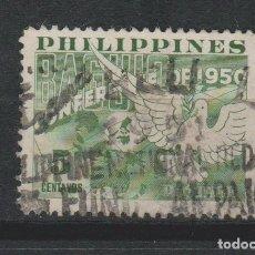 Sellos: LOTE Y SELLOS SELLO FILIPINAS . Lote 107793343