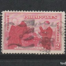 Stamps - LOTE Y SELLOS SELLO FILIPINAS - 160083482