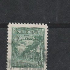 Sellos: LOTE Y SELLOS SELLO FILIPINAS BUEN VALOR. Lote 107794335