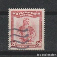 Sellos: LOTE Y SELLOS SELLO FILIPINAS . Lote 120687691