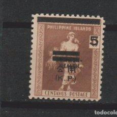 Sellos: LOTE Y SELLOS FILIPINAS OCUPACION JAPONESA. Lote 122261730