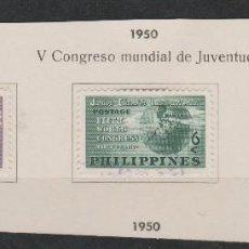 Sellos: LOTE Z SELLOS FILIPINAS AÑO 1950 SERIE COMPLETA. Lote 107800059