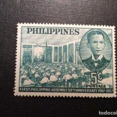 Sellos: FILIPINAS Nº YVERT 453***AÑO 1957. 50 ANIVERSARIO DE LA PRIMERA ASAMBLEA NACIONAL. Lote 108672695