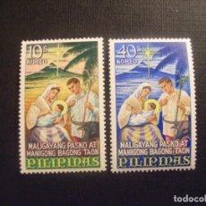 Sellos: FILIPINAS Nº YVERT 680/1***AÑO 1967. NAVIDAD. Lote 108760115