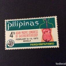 Sellos: FILIPINAS Nº YVERT 842***AÑO 1972. 4º CONGRESO DE GASTROENTEROLOGIA,EN MANILA. Lote 108843619