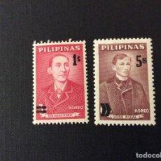 Sellos: FILIPINAS Nº YVERT 560/1***AÑO 1963. SELLOS SOBRECARGADOS. Lote 108843707