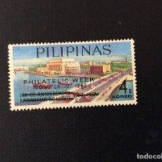 Sellos: FILIPINAS Nº YVERT 715***AÑO 1968. SEMANA FILATELICA. SELLO SOBRECARGADO. Lote 108843951