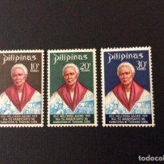 Sellos: FILIPINAS Nº YVERT 759/1***AÑO 1969. 50 ANIVERSARIO MUERTE DE MELCHORA AQUINO. Lote 108844163