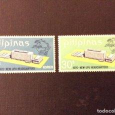 Sellos: FILIPINAS Nº YVERT 770/1***AÑO 1970. NUEVA SEDE DE LA UPU. Lote 108844303