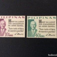 Sellos: FILIPINAS Nº YVERT 775/6***AÑO 1970. PRESIDENTE SERGIO OSMENA. Lote 108844375