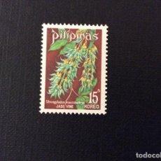Sellos: FILIPINAS Nº YVERT 986***AÑO 1975. FLORA. Lote 109124467
