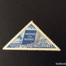 Sellos: FILIPINAS Nº YVERT AEREO 58***AÑO 1960. 25 ANIVERSARIO DE LA CONSTITUCION. Lote 109124623