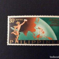 Sellos: FILIPINAS Nº YVERT AEREO 63***AÑO 1961. CONFERENCIA POSTAL EN MANILA. Lote 109124695