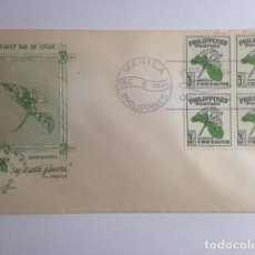 Sellos: SELLO PRIMER DIA - FIRST DAY OF ISSUE -MANILA 1948. Lote 109309751