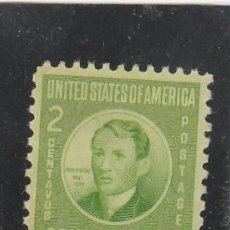 Sellos: FILIPINAS (USA) 1941 - MICHEL NRO. 439 -SIN GOMA. Lote 113357155