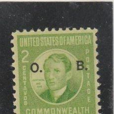 Sellos: FILIPINAS (USA) 1941 - MICHEL NRO. D38 -SIN GOMA. Lote 113357211