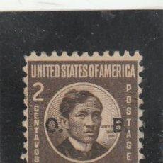 Sellos: FILIPINAS (USA) 1946 - MICHEL NRO. D39 - USADO. Lote 113357279