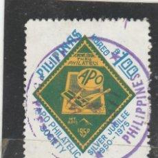 Sellos: FILIPINAS 1975 - MICHEL NRO. 1149A - USADO . Lote 113357627