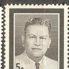 Sellos: FILIPINAS,1957,CAT.YT.452,455,456.. Lote 113706459
