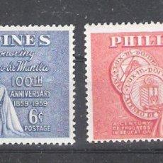 Sellos: FILIPINAS Nº 493/494** CENTENARIO DEL ATENEO DE MANILA. SERIE COMPLETA. Lote 114603467