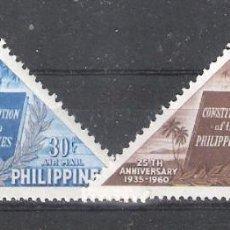 Sellos: FILIPINAS Nº 495** Y AÉREO 58** 25 ANIVERSARIO DE LA CONSTITUCIÓN. SERIE COMPLETA. Lote 114603571