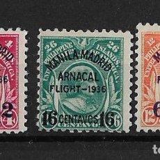 Sellos: FILIPINAS 1936 VUELO MANILA-MADRID SERIE COMPLETA NUEVOS . Lote 119175875