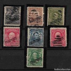 Sellos: FILIPINAS ADMISTRACION AMERICANA 1904 SERIE INCOMPLETA. Lote 119175983
