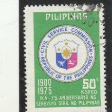 Sellos: FILIPINAS 1975 - YVERT NRO. 990 - USADO. Lote 121155419