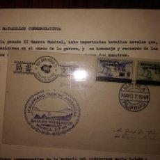 Sellos: 1944.FILIPINAS.MARCA BATALLA NAVAL DEL CORREJIDOR.MANILA.5/7/44.. Lote 122606967
