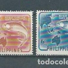 Sellos: FILIPINAS,CONGRESO DE PESQUERÍA EN MANILA,1952,NUEVOS,MNH**,YVERT 403-404. Lote 127603868