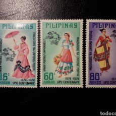 Selos: FILIPINAS. YVERT 950/2. SERIE COMPLETA NUEVA CON CHARNELA. TRAJES TÍPICOS.. Lote 133781717