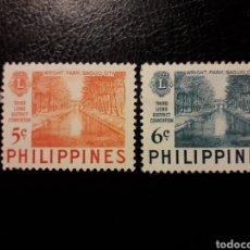Sellos: FILIPINAS. YVERT 407/8. SERIE COMPLETA NUEVA CON CHARNELA. LIONS INTERNATIONAL. Lote 134214905
