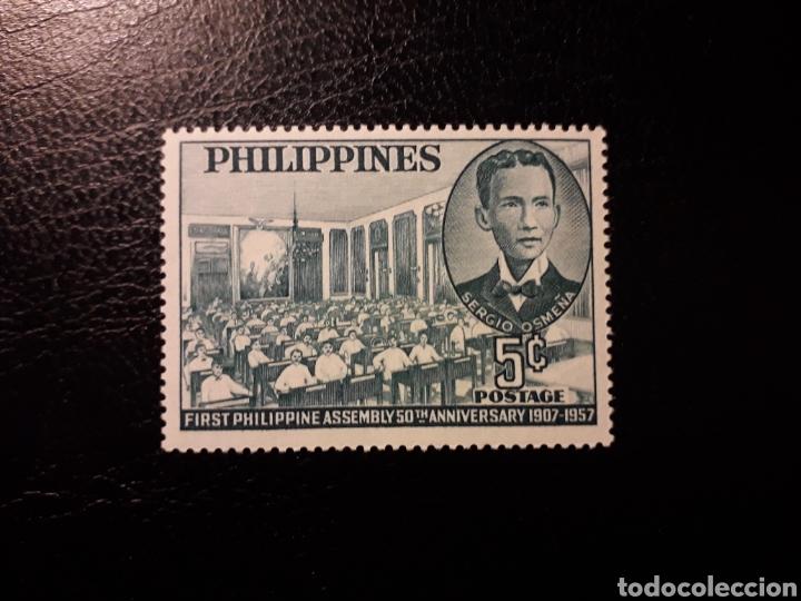 FILIPINAS. YVERT 453. SERIE COMPLETA NUEVA SIN CHARNELA. PRIMERA ASAMBLEA NACIONAL (Sellos - Extranjero - Asia - Filipinas)
