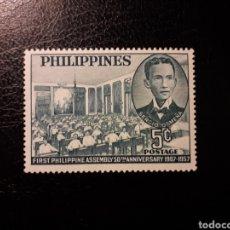 Sellos: FILIPINAS. YVERT 453. SERIE COMPLETA NUEVA SIN CHARNELA. PRIMERA ASAMBLEA NACIONAL. Lote 134217061