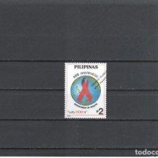 Sellos: FILIPINA Nº 2167 (**). Lote 138877238