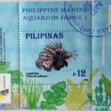 Sellos: FILIPINAS, HOJA BLOQUE, USADA MARINE ACUARIUN, 1996 . Lote 139685834
