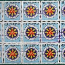 Sellos: FILIPINAS, BLOQUE DE 15 SELLOS IGUALES, USADOS . Lote 139686154