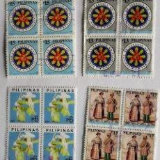 Sellos: FILIPINAS, 4 BLOQUES DE CUATRO SELLOS USADOS . Lote 139686326