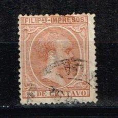 Sellos: SELLOS FILIPINAS. Lote 142345394