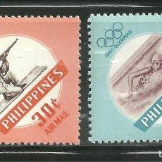 Sellos: FILIPINAS 1960 AEREO IVERT 61/62 *** JUEGOS OLIMPICOS DE ROMA - DEPORTES. Lote 143393706