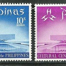 Sellos: FILIPINAS 1969 IVERT 753/4 *** CENTRO CULTURAL DE FILIPINAS - MONUMENTOS. Lote 143427222