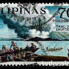 Sellos: FILIPINAS SCOTT C-94 (AEREO) (ERUPCION DEL VOLCAN TAAL Y REFUGIADOS) USADO. Lote 144911226