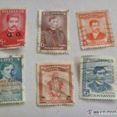 Sellos: LOTE DE 6 SELLOS ANTIGUOS DE FILIPINAS. Lote 145455866