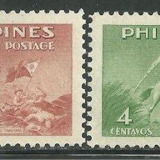 Sellos: FILIPINAS 1949 IVERT 356/7 *** 50º ANIVERSARIO DE LA MUERTE DEL GENERAL GREGORIO DEL PILAR. Lote 145732818