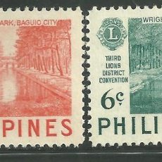 Sellos: FILIPINAS 1953 IVERT 407/8 *** 3ª CONFERENCIA DE DISTRITO DEL LIONS INTERNACIONAL. Lote 145733194