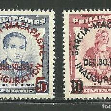 Sellos: FILIPINAS 1957 IVERT 455/6 *** ELECCIÓN PRESIDENCIAL. Lote 145733870