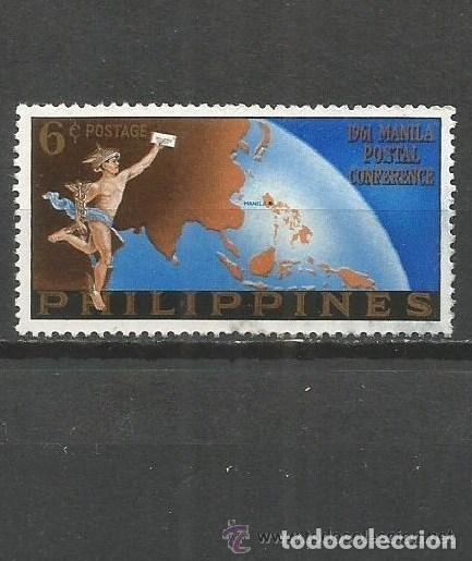 FILIPINAS 1961 IVERT 510 *** CONFERENCIA POSTAL EN MANILA (Sellos - Extranjero - Asia - Filipinas)