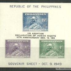 Sellos: FILIPINAS 1963 HB IVERT 5 *** 15º ANIVERSARIO DE LA DECLARACIÓN UNIVERSAL DE LOS DERECHOS HUMANOS. Lote 145734758