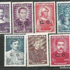 Sellos: FILIPINAS 1962 SERVICIO IVERT 89/95 *** SERIE BÁSICA - PERSONAJES CÉLEBRES. Lote 145737674
